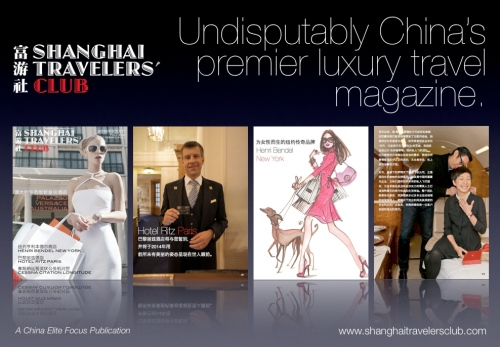 Shanghai Travelers' Club-China's Premier Luxury Travel Magazine 1