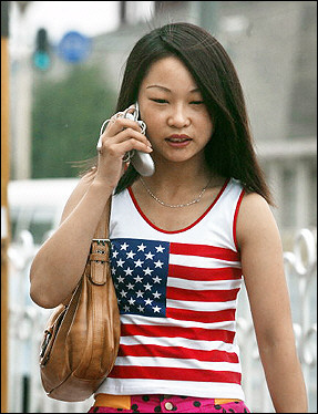 Chinese tourists in california