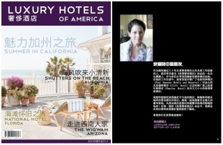 Luxury Hotels of America - Lorraine Abelow