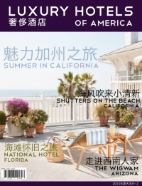 Luxury Hotels of America Summer 2013 Cover