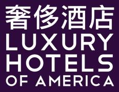 LUXURY HOTELS OF AMERICA FINAL LOGO