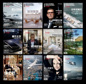 Shanghai Travelers' Club magazine covers
