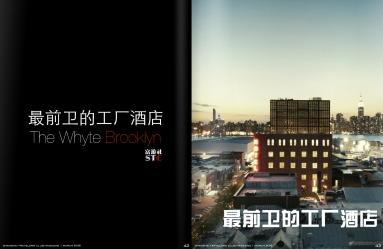 Shanghai Travelers Club - Whyte hotel brooklyn